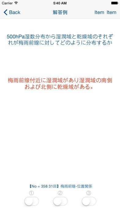 https://is2-ssl.mzstatic.com/image/thumb/Purple118/v4/35/da/f8/35daf8a8-2790-7936-59aa-e7ddeb51bd9c/source/392x696bb.jpg