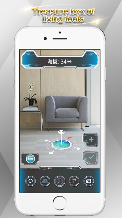 AR Ruler Pro screenshot-2