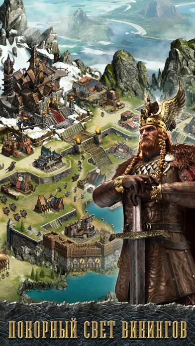 Clash of Kings - CoK Скриншоты4