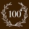 100+手書き北欧風メッセージデコレーション