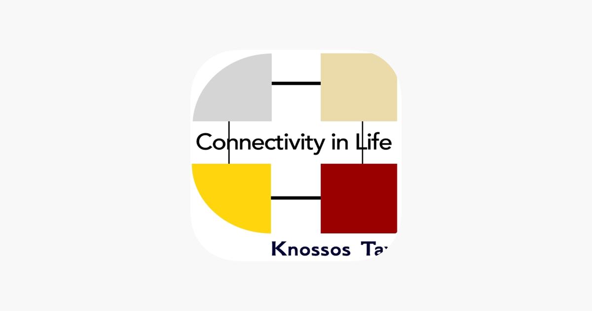 kundli Lite πρόγραμμα συμπαίκτη δωρεάν λήψη