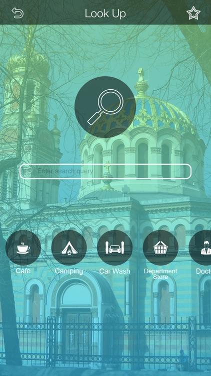 Lodz City Guide screenshot-3
