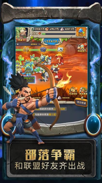 部落冒险记—二次元养成回合制策略游戏