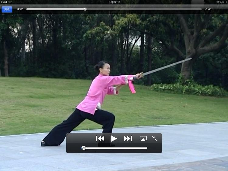 太极24式剑