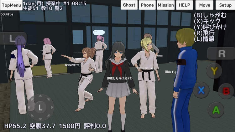 School Girls Simulator screenshot-8