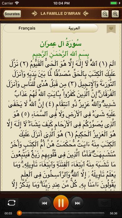 download Le Coran. 114 Sourates. Audio apps 4