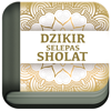 Do'a dan Dzkiri Setelah Sholat