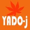 宿泊検索 YADO-j