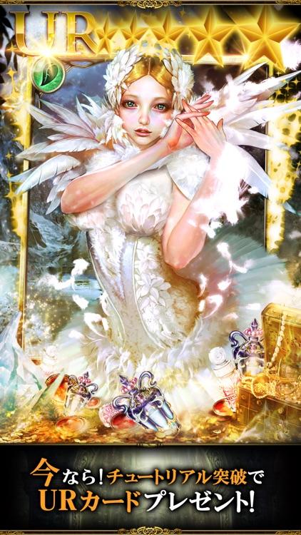 レジェンド オブ モンスターズ -超美麗カードバトルRPG screenshot-5