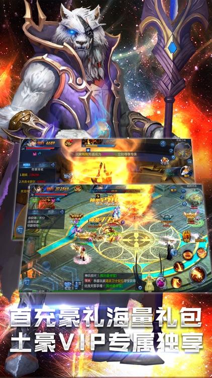 绝地永恒-精品3d魔幻动作游戏 screenshot-4