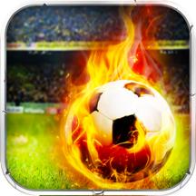 足球世界杯波:3D实况足球射门模拟游戏