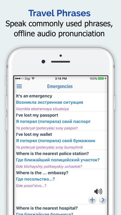 Screenshot for Russian Dictionary Elite in Finland App Store