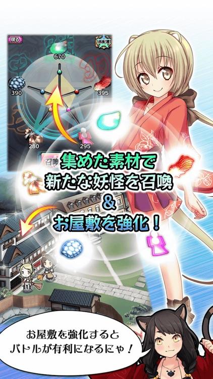 妖怪百姫たん! screenshot-3