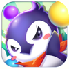 Bubble Crush - Fun Puzzle Game