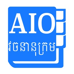 AIO Khmer Dictionary