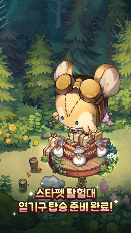 놀러와 마이홈 for Kakao screenshot-4