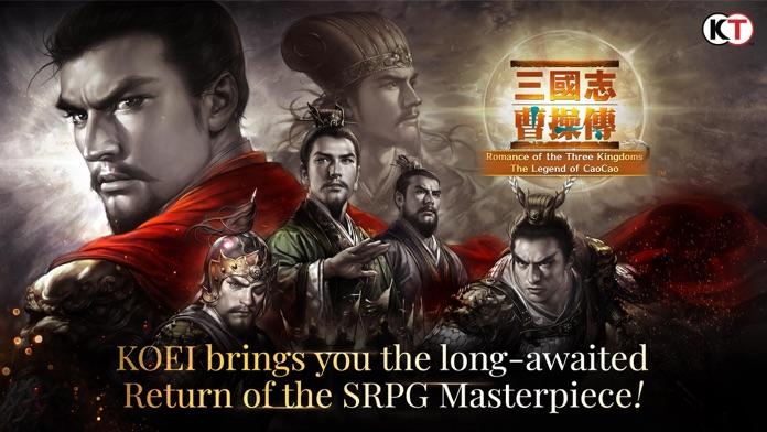 ROTK The Legend of CaoCao Screenshot