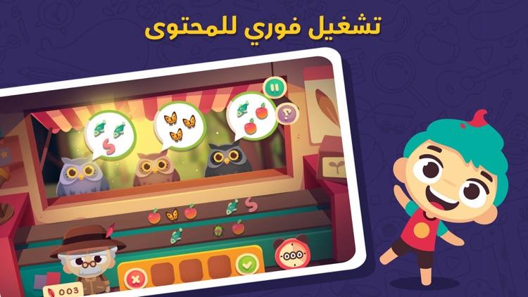 لمسة : قصص و ألعاب أطفال عربية screenshot-3