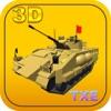 战舰坦克大战 - 世界帝国联盟