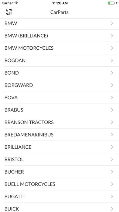 TecDoc - Автозапчасти, диаграммы, артикулы Screenshot 3