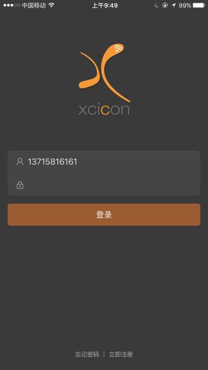 xcicon 智能家居 screenshot-0