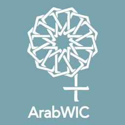 ArabWIC 2017 Conference