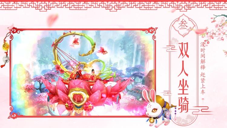 蜀门手游 screenshot-3