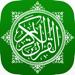 49.古兰经卡里姆 - 穆斯林与音频笔译和口译 - 穆斯林祈祷时间 - 朝拜指南针伊斯兰 - القرآن
