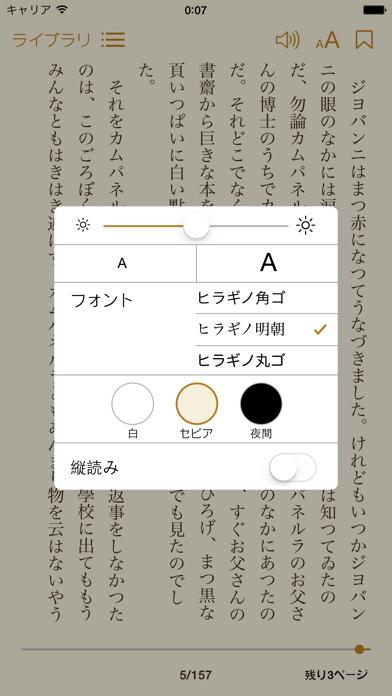宮沢賢治 文学全集のおすすめ画像5