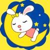 兔宝宝睡前故事 幼儿故事 儿童音像馆