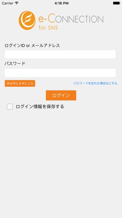 e-connection for SNSのスクリーンショット1