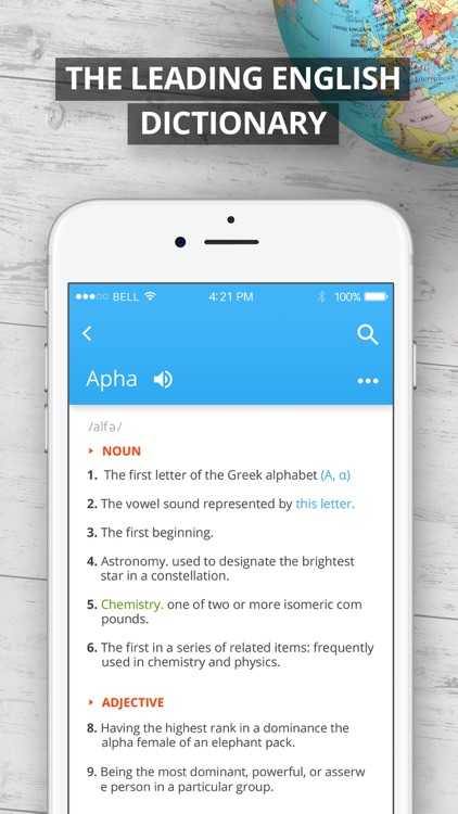 Oxford English Dictionary 2017 screenshot-0
