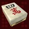 MahJong - iPhoneアプリ