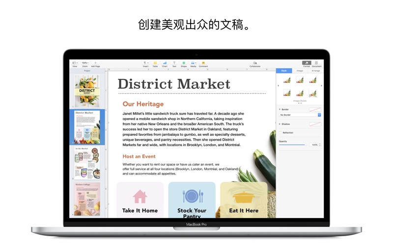Mac電腦上的word Pages for Mac
