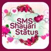 SMS Shayari Status Book My Jio