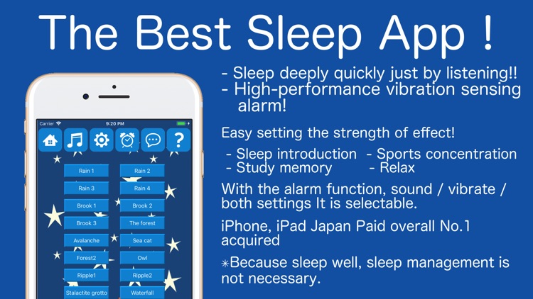 Sleep application