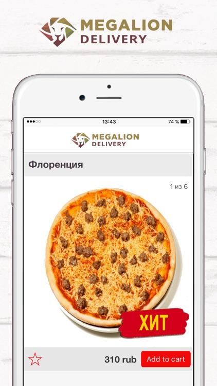 Megalion Delivery-доставка еды