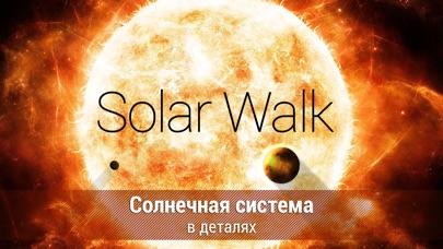 Solar Walk: Планеты и спутники Скриншоты3