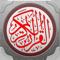 App Icon for القران الكريم : ماهر المعيقلي App in Jordan App Store