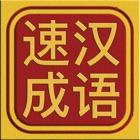 168 часов китайский курс icon