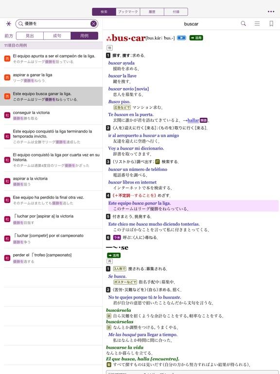 https://is2-ssl.mzstatic.com/image/thumb/Purple118/v4/3e/1e/94/3e1e942c-6187-12fa-3a58-f75c55bef6ee/source/576x768bb.jpg