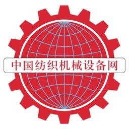 中国纺织机械设备网..