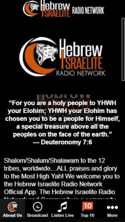 Hebrew Israelite Radio by Darrell Jones
