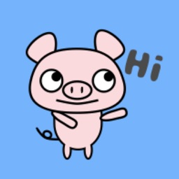 Cute Pig Kawaii emoji
