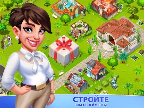 Скачать My Beauty Spa: Stars & Stories