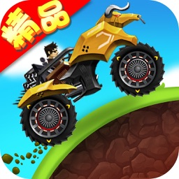 游戏 - 真实极速赛车游戏