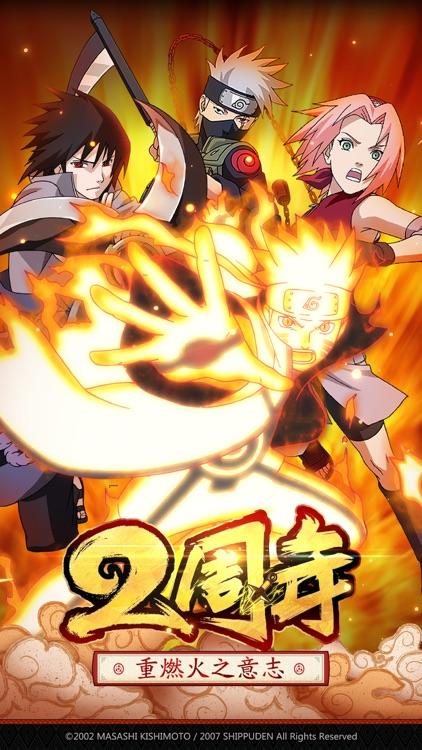 火影忍者-大师之路(影剑之幻)