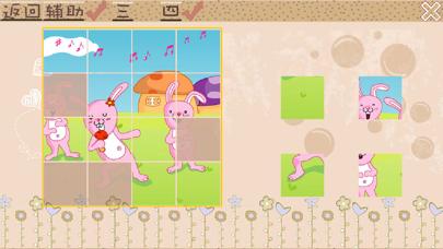 儿童早教学习乐园-儿童教育 screenshot three