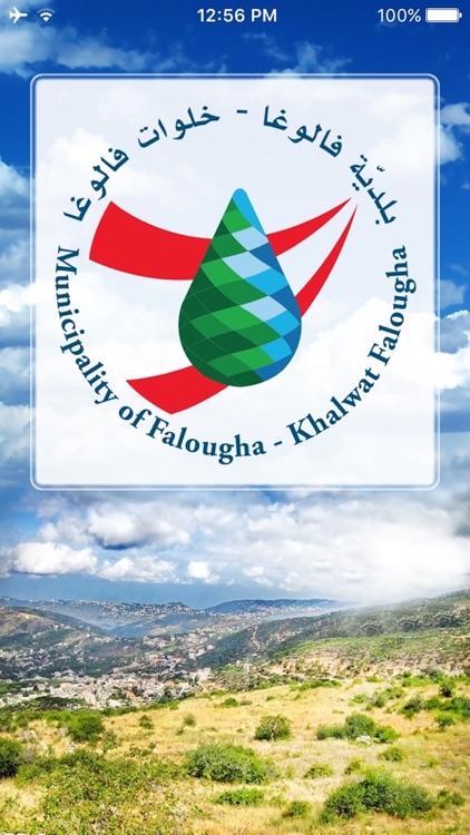 Falougha Khalwat Falougha