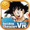 BotsNew DBZ カメハウスVR - iPhoneアプリ